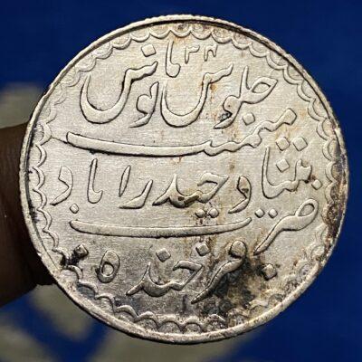 Hyderabad Nizam Silver Charkhi Rupee Mir Mahboob Ali Khan