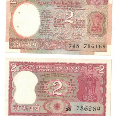 4 NOTES 1 RS (2PCS) 2RS (2PCS) STARTING 786 GEM CONDITION