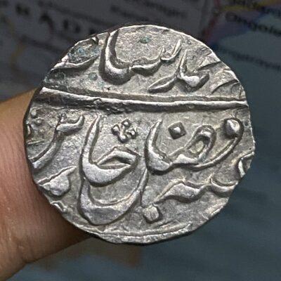 Maratha Confederacy silver rupee, AURANGNAGAR MULHAR mint
