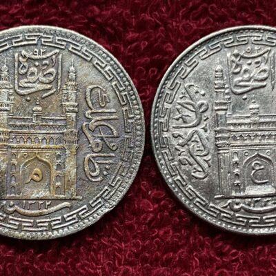 Hyderabad Nizam Silver Rupee