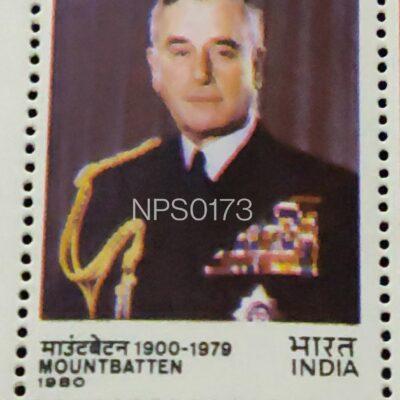 India Mountbatten Error Printing Shifting UMM NPS0173