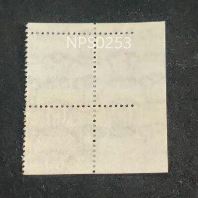 India Error 200 Rose Partly Imperf Rare UMM NPS0253