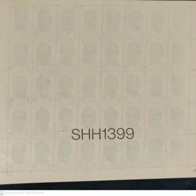 India 1980 Jai Prakash Narayan – UMM One Fold SHEET – SHH1399