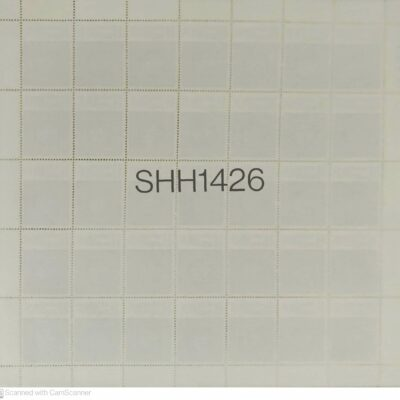 India 1980 Moslem Hijri Year 1400 A.H- UMM One Fold SHEET SHH1426