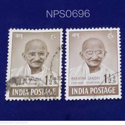 India Error 1948 Gandhi Colour Difference and spots NPS0696