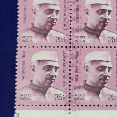 India Error 25 Jawahar Lal Nehru colur smudge NPS0716