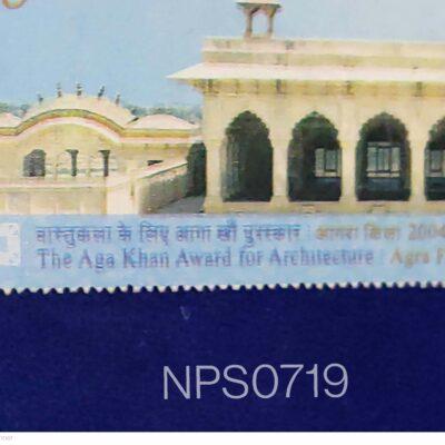 India Error 2005 Aga Khan Foundation print shift double impression NPS0719