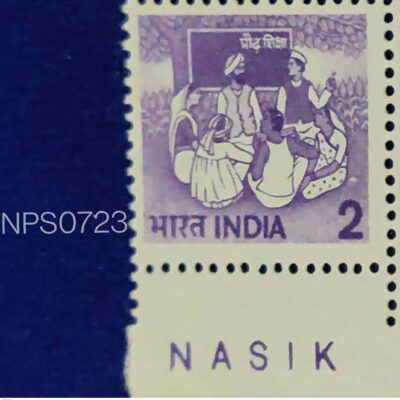 India Error 2 Adult Education NPS0723