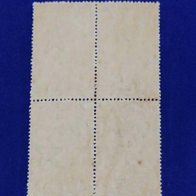 India UMM Block of 4 1947 Ashoka Emblem NPS0674