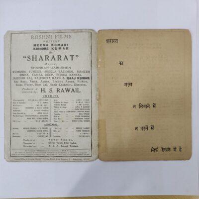 Vintage Bollywood pressbook booklet of film  Shararat