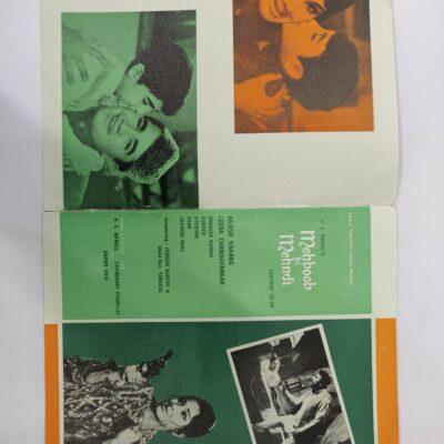 Vintage Bollywood pressbook booklet of film  Mehboob ke Mehndi
