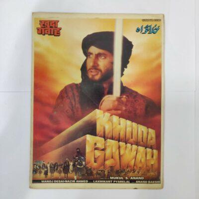 Vintage Bollywood pressbook booklet of film  Khuda Gawah