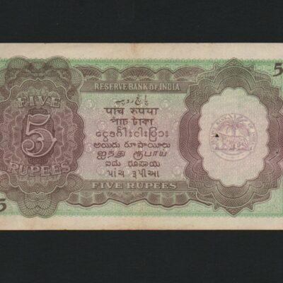 5 RS British India King George VI Note Sign CD Deshmukh