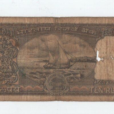 Error Note 10RS Boat Number misprint, Used, Sign N Narasimham