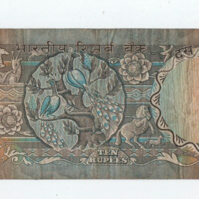 Error note 10RS Peacock Number misprint, used good condition, sign RN Malhotra