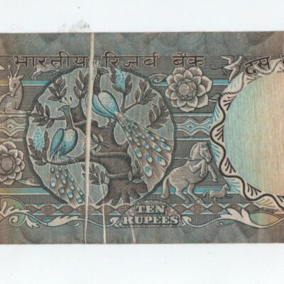 Error note 10RS Peacock Creezed, Fine condition, Sign RN Malhotra