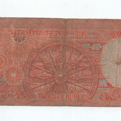 Error note 20RS Konark wheel, Number misprint, used, Sign Manmohan Singh