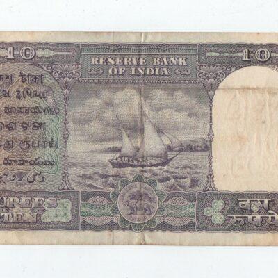 10RS Note 1953 Sign B Rama Rau, corrected Hindi rupay, used, fine condition