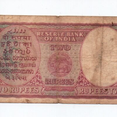 India 1949 Rs 2 note, Sign CD Deshmukh, used