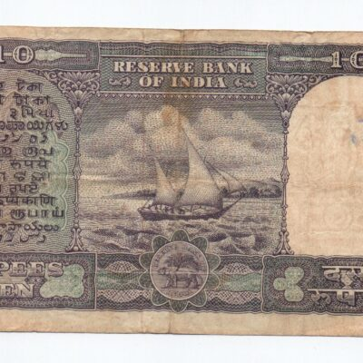 10 RS Note Sign PC Bhattacharya