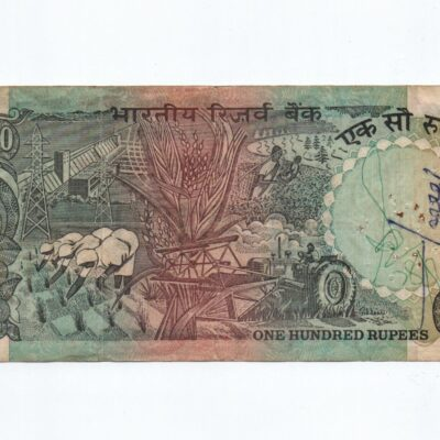 100Rs 7 digit serial number 1000000 note, Sign Manmohan Singh, used condition