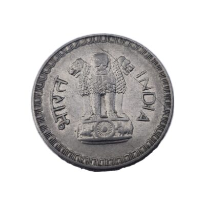1Rs 1962 Coin, Nickel, 10gm, very good condition