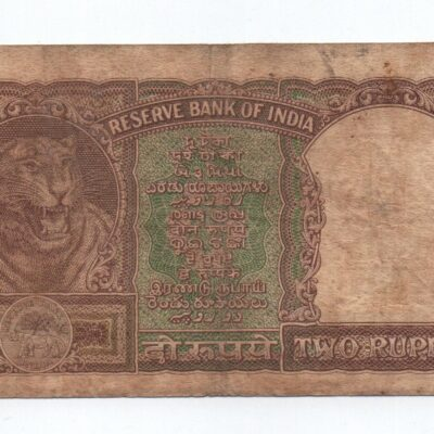 2Rs Note Half Tiger Red PC Bhattacharya, used good condition