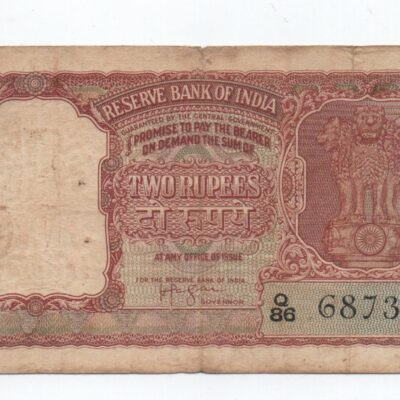 2Rs Note Half Tiger Red HVR Iengar, used