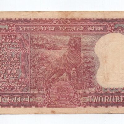 2Rs Note Tiger red S Jagannathan, used fine condition