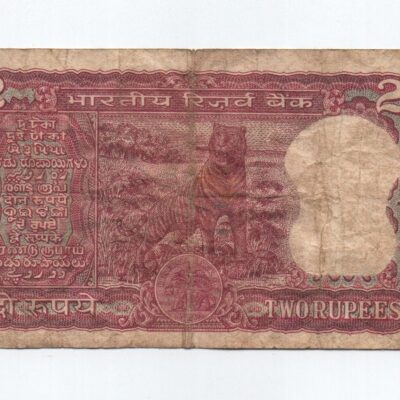 2Rs Note Tiger Red KR Puri, used wrinkled