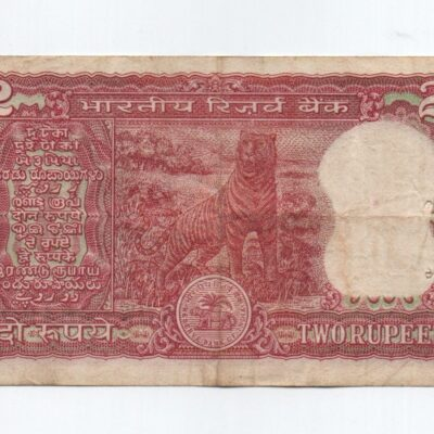 2Rs Note Tiger Red Amitabh Ghosh, used creased