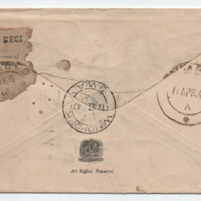 South West Africa (SWA) 1947 Royal visit FDC posted to India