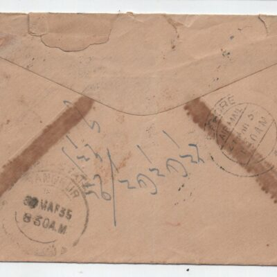 1935 postally used cover from USA to Jind state