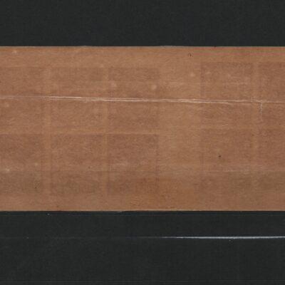 Bijawar State imperf block with original gum and butter paper at back. Tete-beche block