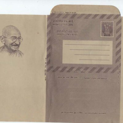 INDIA 1969 Gandhi Centenary Inland Letter Cards, 2 Different, Mint, Good Condition