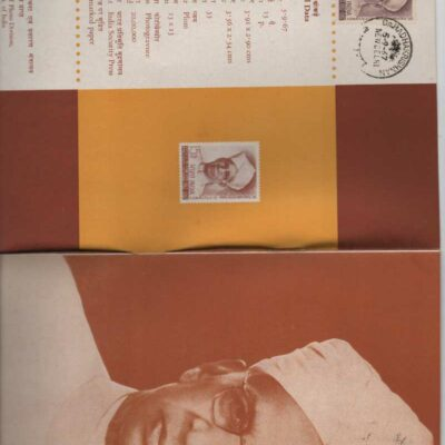 India 1967 Dr. Radhakrishnan booklet with cancelled stamp