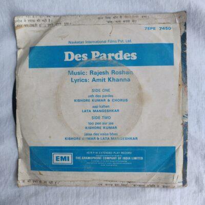 Vintage Bollywood EP 7″ 45 rpm vinyl record of movie Des Pardes