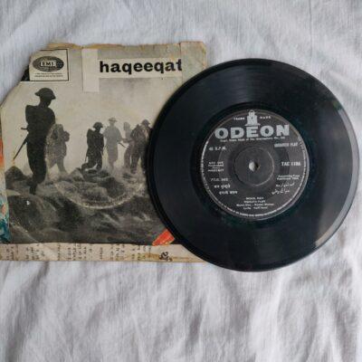 Vintage Bollywood EP 7″ 45 rpm vinyl record of movie Haqeeqat