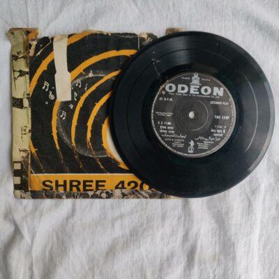 Vintage Bollywood EP 7″ 45 rpm vinyl record of movie Shree 420