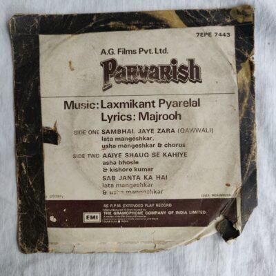 Vintage Bollywood EP 7″ 45 rpm vinyl record of movie Parvarish