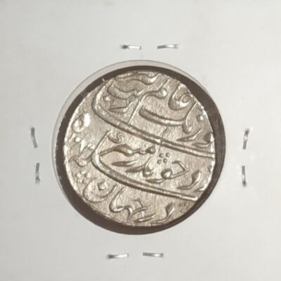 Mughal Emperor Aurangzeb Re 1 Silver Coin (Surat Mint)