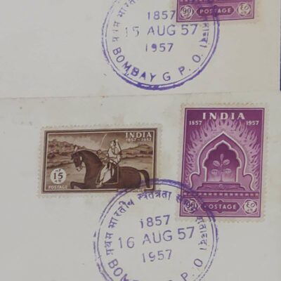 India 1957 First War of Independence Centenary First Day Cover Rare