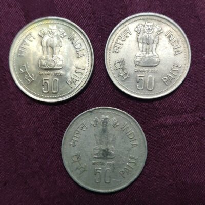 50 Paise Indira Gandhi coin All three mints issues