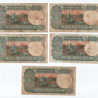 5Rs Note Tractor, used, semi-fancy number, 5 Governor sign