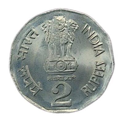 Error Coin India 1996 Sardar Patel die cud defect error coin, year hidden