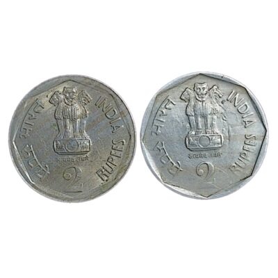 2Rs National Integration 1990 Copper-Nickel 8gm coins, Bombay and Calcutta mints, Die error