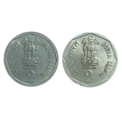 2Rs National Integration 1982 Copper-Nickel 8gm coins, Bombay and Calcutta mints